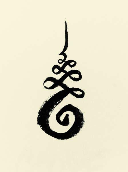 simbolo Unalome significado